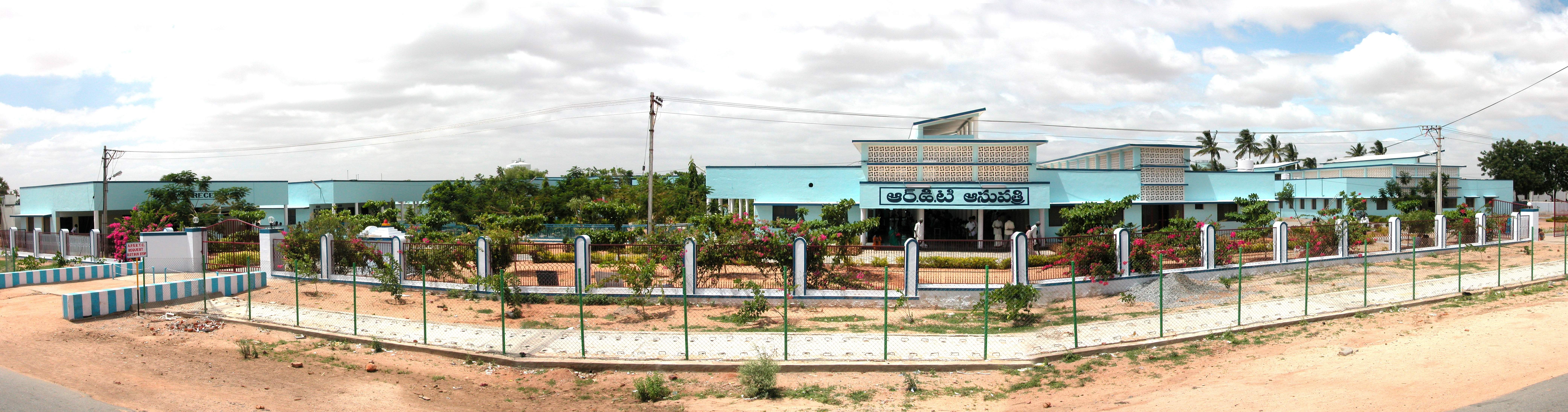 Main hospital at Bathelapalle village