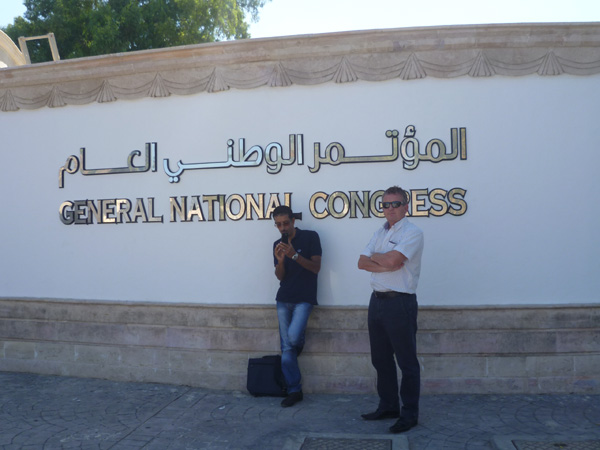 National Congress Building Tripoli