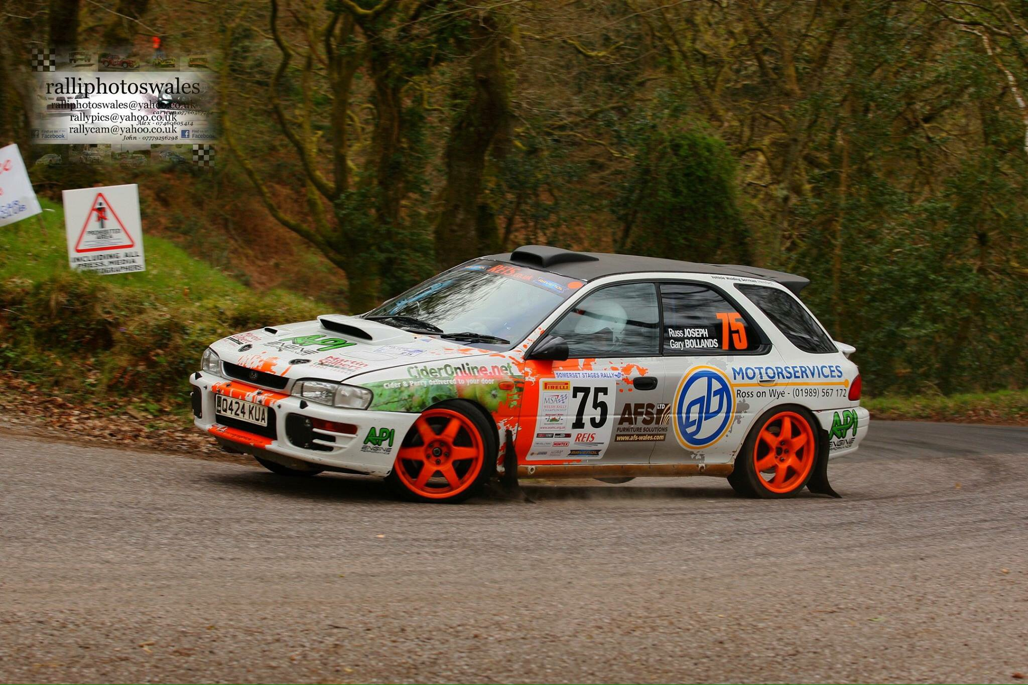 Somerset Stages 2015