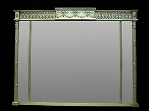 Adam triple plate mirror. Made by Ruth Tappin